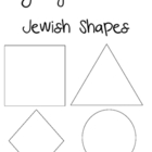 My Big Book of Jewish Shapes