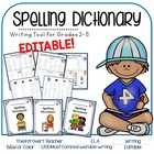 My Desk Spelling Dictionary: Grades 2-5 Sitton&#039;s Spelling 