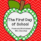 My First Day of School - Poem and Worksheet