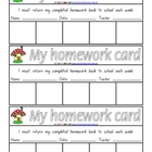 My Homework Card - 1 page