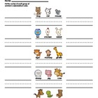 My I Can Alphabetize - Animals (Alphabetical Order Practic