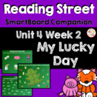 My Lucky Day SmartBoard Companion Reading Street Kindergarten