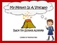 My Mouth Is A Volcano: Back To School Activity