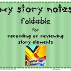 My Story Elements Foldable