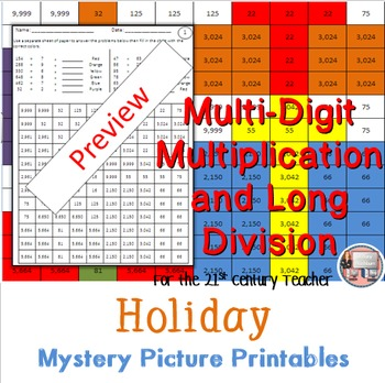 Holiday Multiplication and Division Review Mystery Pictures