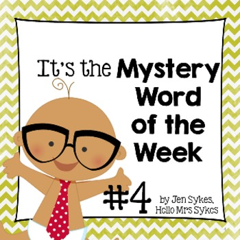 Mystery Word of the Week, Boost Vocabulary, Set #4, Beach Turtles