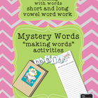 Mystery Words - phonemic awareness making words activity