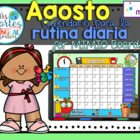 NEW!! MIMIO Calendar Math- Agosto (Spanish)