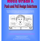 NGSS Grade K Push and Pull Science Assessment