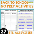 NO PREP Back to School Reading & Writing Packet: {Grades 2-6}