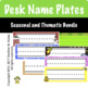 Nameplates Super Pack