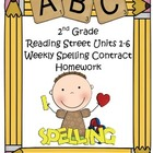 2013 Reading Street 2nd Grade Differentiated Spelling Home