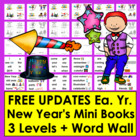 New Year&#039;s Emergent Readers and Harder-3 Levels-3 Versions