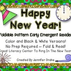 New Years Foldable Pattern Early Emergent Reader!  CC Aligned!