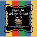 Noah's Ark Welcome Pennant Banner