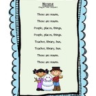 Noun Song and Worksheet
