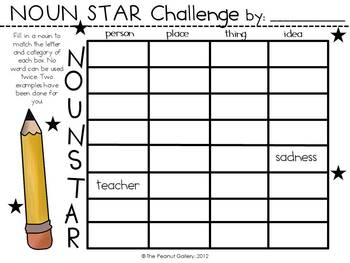 Noun/Verb Star Challenge Activity