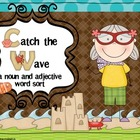 Nouns &amp; Adjectives: There Was An Old Lady Who Swallowed a Shell