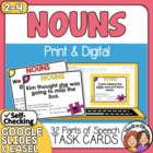 Nouns Task Cards: 32 Multiple Choice Cards Sentence Cards
