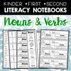 Nouns/Verbs Printables for K-2 Journals!