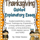 November Guided Expository Essay for Thanksgiving with ELA CCSS