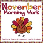 November Math Pack (1st Grade Common Core)