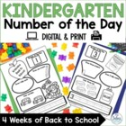 Number of the Day {Beginning of the Year} Kindergarten Math
