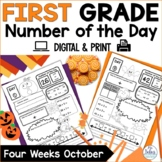 Number of the Day {Silly Scary Stuff!} First Grade Math