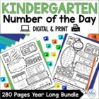 Number of the Day {The Whole Year} Kindergarten Math Bundle
