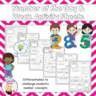 Number of the Day and Week Activity Sheets