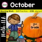 OCTOBER Daily COMMON CORE & MORE {2nd Grade}