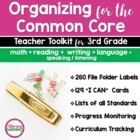 ORGANIZING for the COMMON CORE {3rd Grade Teachers Toolkit