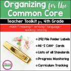 ORGANIZING for the COMMON CORE {4th Grade Teachers Toolkit