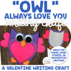 OWL Always Love You Valentine's Day Craft