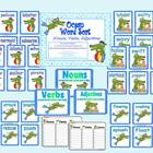 Ocean Theme Word Sort - Nouns, Verbs, Adjectives Freebie