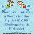 Ocean Word Wall: Fry Words #1-100