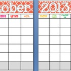October 2013 Editable/Customizable Curriculum Planning Calendar