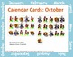 October Calendar Cards - fall pumpkins theme