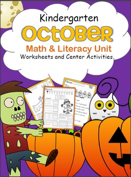 Kindergarten October ELA and Math Activities {Common Core Aligned}