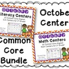 October Literacy & Math Centers Menu BUNDLE {CCS Aligned} Grade 1