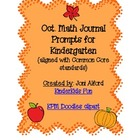 October Math Journal Prompts (aligned with CC standards)