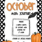 October Math Journals {Week 3 only- FREEBIE!}