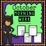 First Grade October Morning Work Pack
