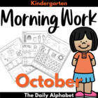 October Morning Work ~ Kindergarten