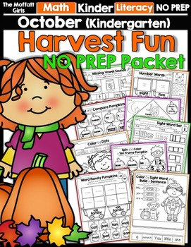 October NO PREP Math and Literacy (Kindergarten)