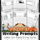 October Writing Journal with Prompts {Common Core Aligned}