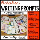 October Writing Pages for Class Share Time