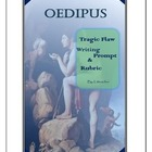 Oedipus Writing Prompt & Rubric