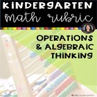 Operations &amp; Algebraic Thinking Math Rubric Common Core Ch