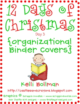 Organizational Take Home Binder Covers {FREE}